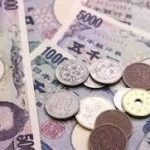 お金について(その1)-お金は、その念の強い人に集まるというけれど・・・